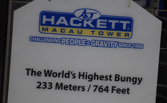 Hacket Macau Tower